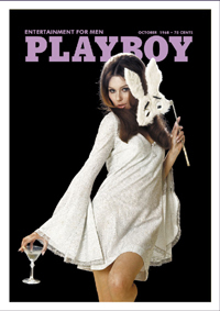 Playboy (Official) Greeting Card (PB1)